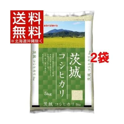 令和2年産 茨城県産コシヒカリ ( 5kg*2袋セット/10kg )