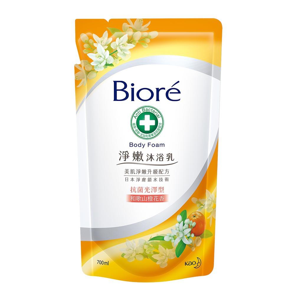 Biore淨嫩沐浴乳抗菌光澤型和歌山橙花香700ML【康是美】