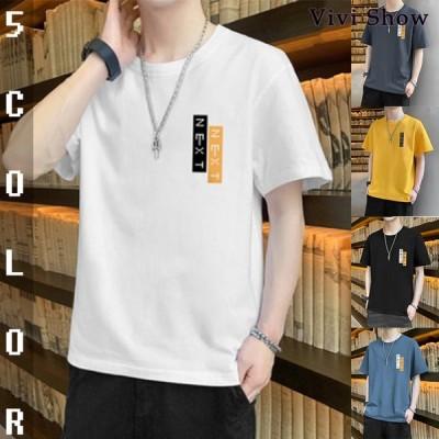 Tシャツ 半袖 メンズ 夏服 配色 カットソー グラデーション クルーネック 涼しい 夏 トップス メンズファッションvivisow