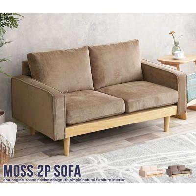 【2人掛】 Ricordo ファブリックローソファ 2人 ソファ 可愛い 木 北欧 木製 ナチュラル シンプル