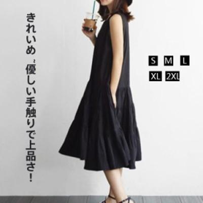 ワンピースレディース 無袖ラウンドネック  ブラックラッフル スカート 可愛い おしゃれ  修身  合わせやすい  ファッション 可愛