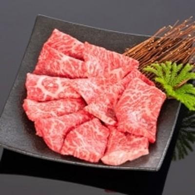 和歌山県産 黒毛和牛「熊野牛」 特選モモ焼肉 約400g 4等級以上(紀美野町)