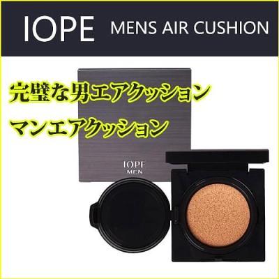 [IOPE/アイオペ/韓国コスメ][IOPE/アイオペ] NEW メンズエアクッションSPF50+/ PA+++ Men Air Cushion/韓国コスメ