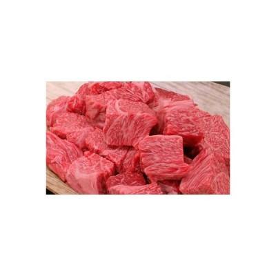 草津市 ふるさと納税 純近江牛極上角切り肉 500g×2個