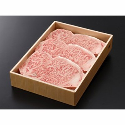 JA全農いばらき 常陸牛 ロースステーキ用160g×3枚