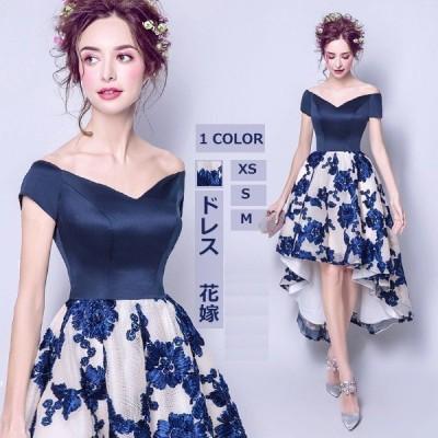 ウェディングドレス花柄パーティードレス小さいサイズお呼ばれドレスオフショルダーフィッシュテールドレス花嫁披露宴二次会結婚式20代30代40代50代