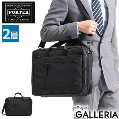 吉田カバン ポーター ビジネスバッグ PORTER INTERACTIVE インタラクティブ 2WAY ブリーフケース A4 B4 2層 通勤 メンズ 536-17048 新作 2020