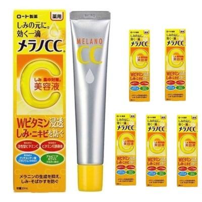 【セット販売】ロート製薬 メンソレータム メラノCC 薬用しみ集中対策美容液 20mL×5個セット