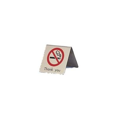 PSI13 真鍮製 卓上禁煙サイン LG551-2 :_