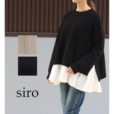 Siro(シロ)docking p/o ドッキングプルオーバー