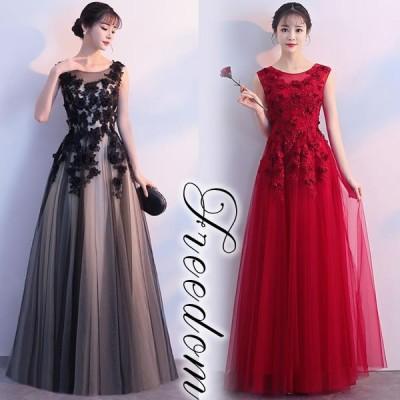 大きいサイズ ドレス ゴージャスドレス ステージ 発表会 上品&豪華に魅せる!立体感花デザインゴージャスロングドレス S M L 2L 3L サイズ セール