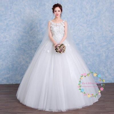 ウェディングドレス マタニティドレス エンパイア  安い 結婚式 白 花嫁 ロングドレス 披露宴 ウエディングドレス 二次会 パーティードレス wedding dress