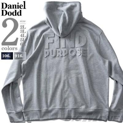 大きいサイズ メンズ DANIEL DODD エンボス加工 フルジップ パーカー FIND PURPOSE azsw-200135