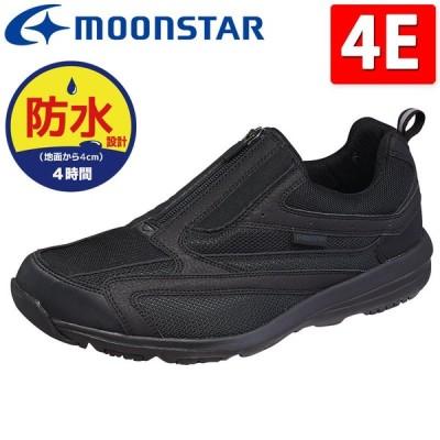 ムーンスター [セール] メンズ ウォーキングシューズ SPLT M166 ブラック 防水タイプ moonstar 梅雨 抗菌