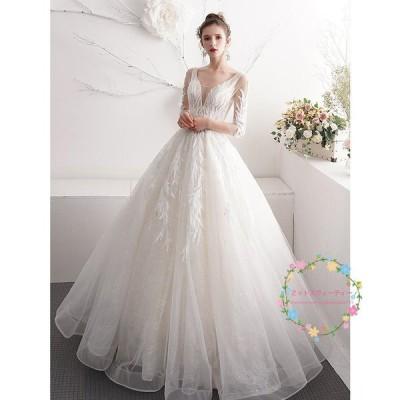 マタニティ ウェディングドレス エンパイア 調節 花嫁 白 シンプル 結婚式 袖あり ロングドレス 披露宴 二次会 パーティードレス ウエディングドレス