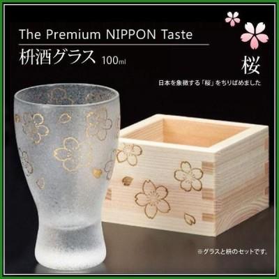 ザ・プレミアムニッポンテイスト プレミアム桜 枡酒グラス 100ml 6603|b03