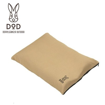 DOD ディーオーディー ソトネノマクラ CP1-654-TN 【クッション/枕/アウトドア】