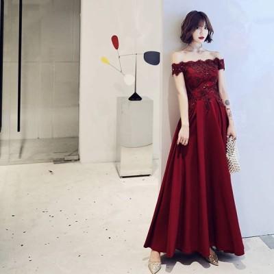 ロングドレス 演奏会 Aライン パーティードレス 結婚式 ウェディングドレス カラードレス 二次会ドレス イブニングドレス お花嫁ドレス 姫系 大きいサイズ