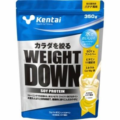 【Kentai ケンタイ ウェイトダウン ソイプロテイン 甘さ控えめバナナ風味 350g】