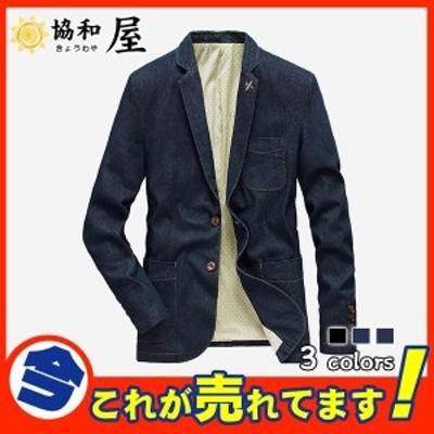 Gジャン メンズ デニムジャケット ジージャン ジャケット 大きいサイズ テーラード ブルゾン   デニム アウター
