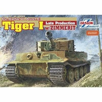 プラッツ 1/35 ドイツ重戦車ディーガーI 後期w/ツィメリットコーティング  (中古品)
