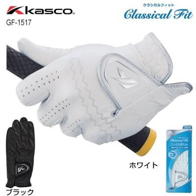 左手用 キャスコ ゴルフグローブ クラシカルフィット GF-1517