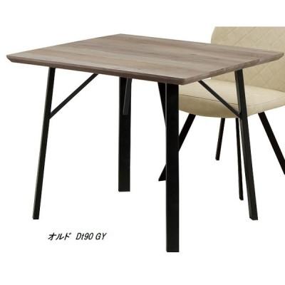 ダイニングテーブル オルド 90 GY (コーヒーテーブル,送料無料,モダン,北欧,2人用)