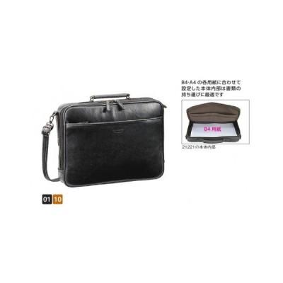 BRELIOUS ビジネスバッグ(豊岡鞄) 21221 平野