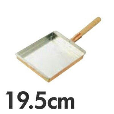 SA 銅 玉子焼 関西型 19.5cm (玉子焼き器・卵焼き フライパン)