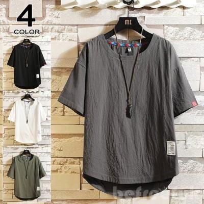 半袖Tシャツ Tシャツ メンズ カットソー シンプル クルーネック 半袖 テールカット 白 黒 トップス