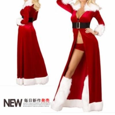 送料無料発注してから5日後出荷サンタ 衣装 クリスマス サンタガール 仮装 4点セット セクシー ロング丈 コスチューム サンタ