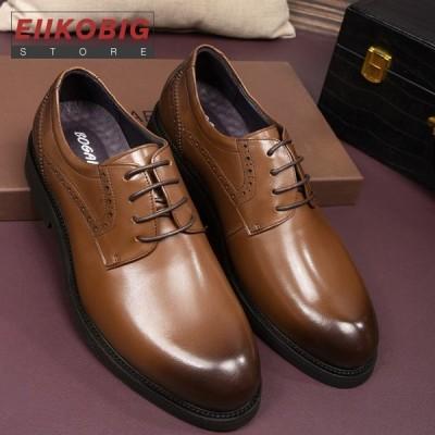 革靴 本革 牛革 メンズシューズ シューズ メンズ ビジネスシューズ  トレンド  紳士靴 カジュアルシューズ 通勤 フォーマル オフィス