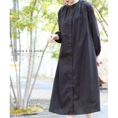 【サワアラモード】 パフスリーブのシャツワンピース レディース ブラック F Sawa a la mode