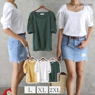 レディース tシャツ ゆったり トップス 半袖  無地 Tシャツ カットソー おしゃれ   韓国風 ラウンドネック   通勤 通学