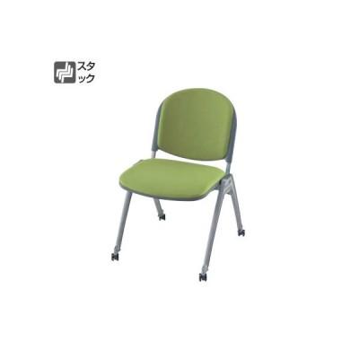 NAIKI ナイキ 会議椅子 肘なし 4本脚 キャスター脚 布張り E255FC