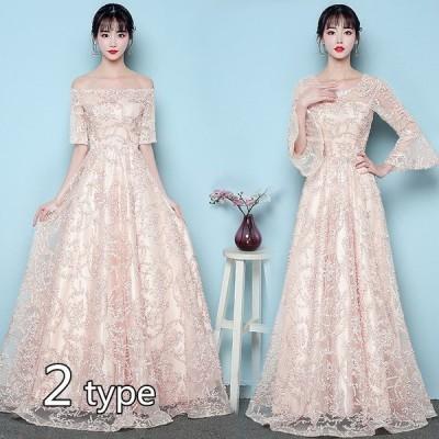 ブライズメイド ドレス 花嫁 お揃いドレス ロングドレス ウェディング ドレス パーティードレス 二次会 披露宴 結婚式 発表会 LF166Z