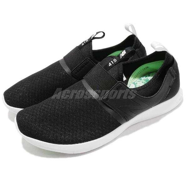 New Balance 慢跑鞋 415 NB 黑 白 繃帶設計 無鞋帶 基本款 運動鞋 女鞋【ACS】 WL415SKD