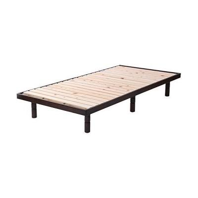 4段階高さ調整すのこベッド シングル SB-4S ブラウン