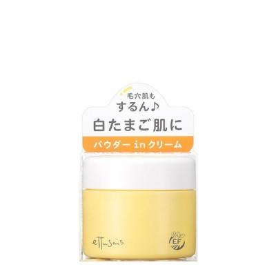 エテュセ スキンミルク/ettusais/エテュセ 【正規品】