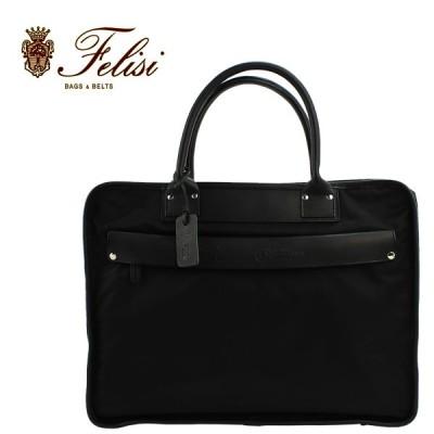 Felisi フェリージ ナイロン×バケッタレザー 2ルーム ブリーフケース 1758/DS BLACK 041(ブラック)
