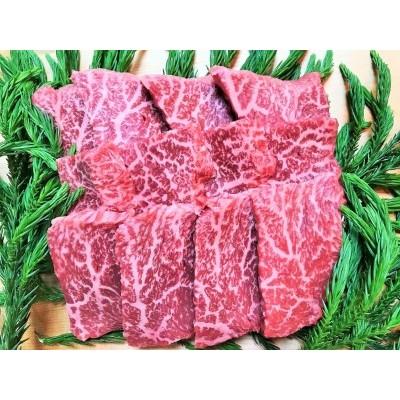 飛騨牛 5等級 もも肉レア部位 ランプ 焼肉用300g 飛騨市推奨特産品 古里精肉店[C0043]