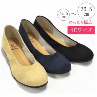 日本製 撥水 ローヒール パンプス ゆったり 幅広 ワイズ 4E VA5100 スエード フラットシューズ ラウンドトゥ レディーズ 靴 大きいサイズ