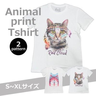 Tシャツ 半袖 トップス カットソー アニマル ねこ 猫 ウルフ プリント レディース メンズ コットン 綿 ポリエステル フェス 動物 S M L XL ユニセックス
