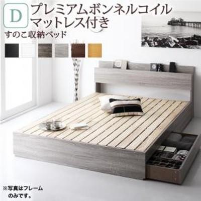 ベッドフレーム すのこベッド ダブル マットレス付き 棚 コンセント付きすのこ収納ベッド プレミアムボンネルコイルマットレス付き ダブ
