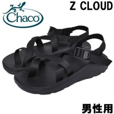 チャコ Zクラウド 2 男性用 CHACO ZCLOUD 2 J106765 メンズ スポーツサンダル(01-15150251)