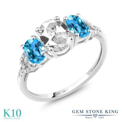 合成ホワイトサファイア 指輪 レディース リング 10金 ホワイトゴールド 大粒 9月 誕生石 婚約指輪