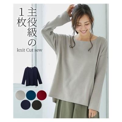 Tシャツ カットソー レディース 裏起毛 ニットソー ゆったり プルオーバー  S〜M/L〜LL ニッセン