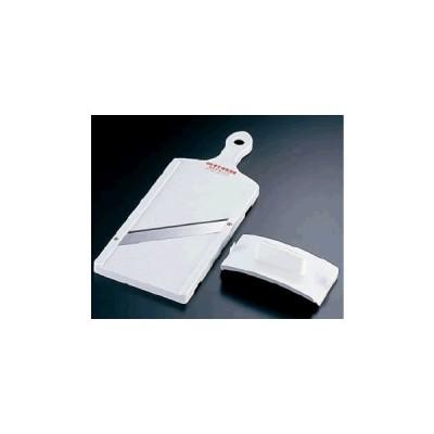 スライサー フレッシュスライサーワイドFSW-01(安全ホルダー付) (8-0633-0401)