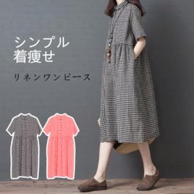 ゆったりワンピース レディース リネン スカート 柔らか 通気 快適 細見え コーデやすい ファッション 大人気 春夏 森ガール