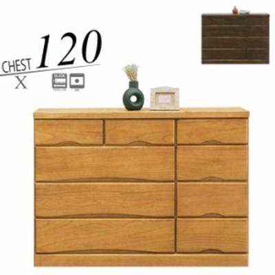 ローチェスト タンス チェスト 完成品 幅120cm 4段 桐無垢 日本製 洋服収納 木製 家具
